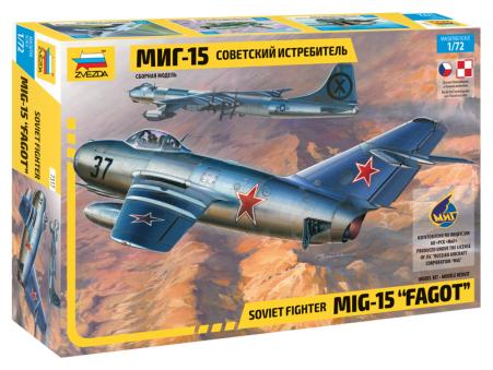 Сборная модель ZVEZDA Советский истребитель МиГ-15 (7317) 1:72