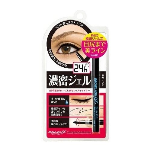 BCL Водостойкий гелевый карандаш Browlash Ex насыщенный черныйКонтур для глаз<br>