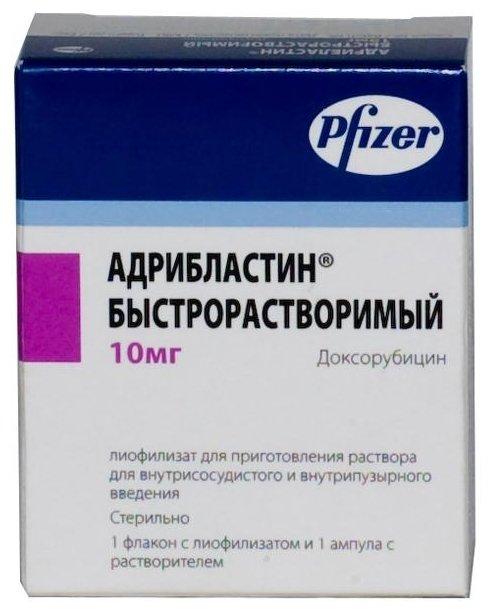 Адрибластин лиоф в/сосуд и в/пузырн 10мг №1