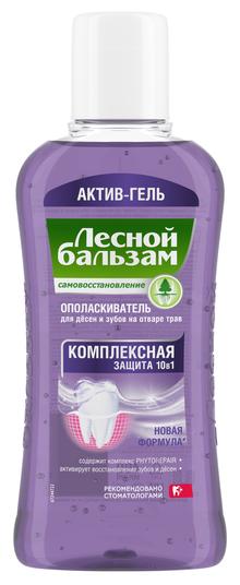 Купить Лесной бальзам ополаскиватель Комплексная защита 10в1, 400 мл по низкой цене с доставкой из Яндекс.Маркета