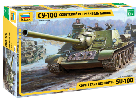 Сборная модель ZVEZDA Советский истребитель танков