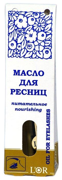 L'or Масло для ресниц и бровей питательное
