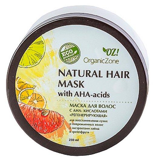 OZ! OrganicZone Маска для волос с АНА-кислотами Регенерирующая