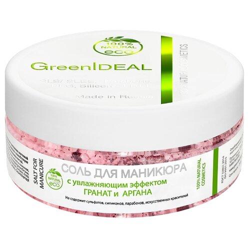 Соль для маникюра GreenIdeal с увлажняющим эффектом Гранат и аргана 200 млУход за руками<br>