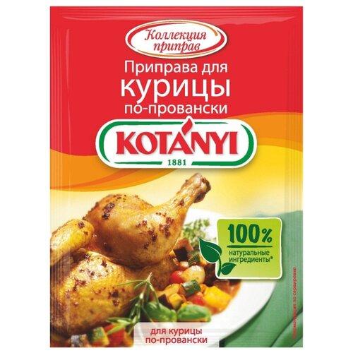 цена на Kotanyi Приправа Для курицы по-провански, 25 г
