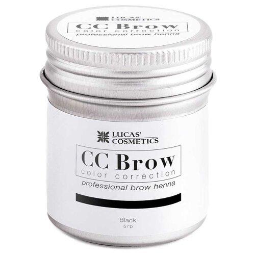 CC Brow Хна для бровей в баночке 5 г black cc brow хна для бровей в саше 5 г black