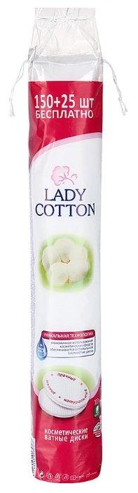 Lady Cotton Ватные диски 80 + 20 шт. 41103030