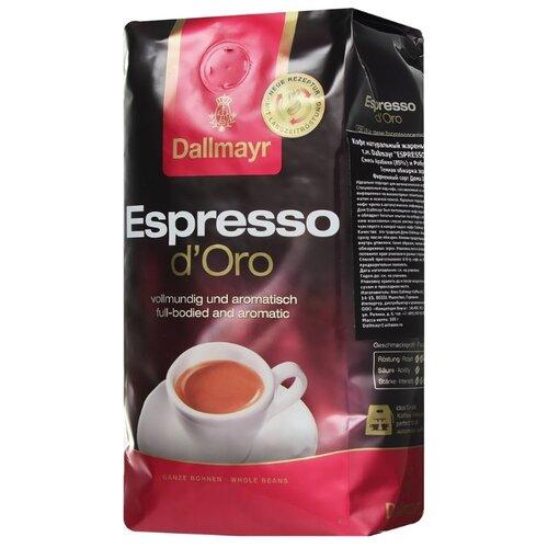 Кофе в зернах Dallmayr Espresso dOro, смесь арабики и робусты, 500 гКофе в зернах<br>
