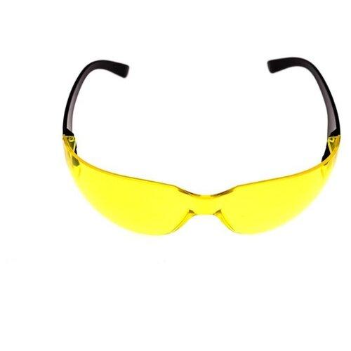 Очки Archimedes 91864/91865/91866 желтый очки защитные archimedes 91865