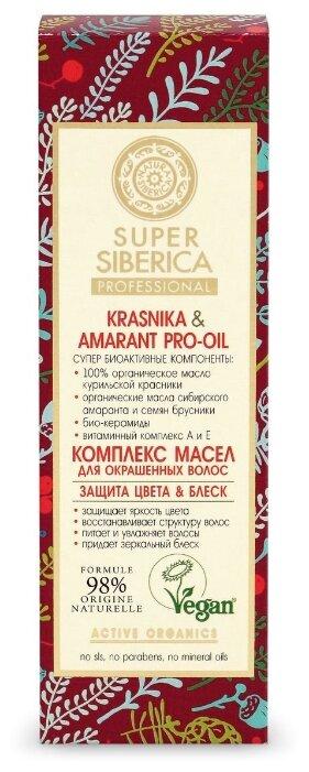 Natura Siberica Super Siberica Krasnika & Amarant