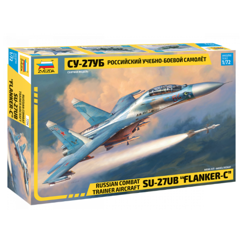 Сборная модель ZVEZDA Российский учебно-боевой самолет Су-27УБ (7294) 1:72