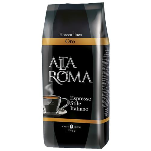 Кофе в зернах Alta Roma Oro, арабика, 1000 г