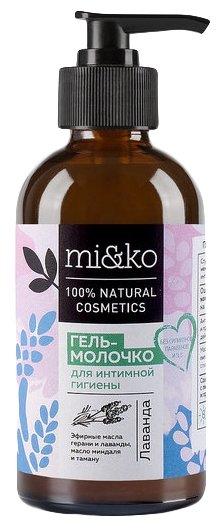 MI&KO Гель-молочко для интимной гигиены Лаванда, 100 мл
