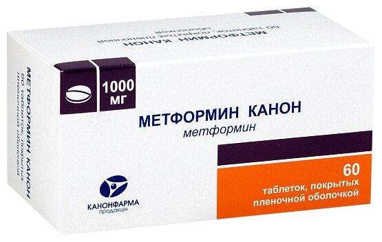 Метформин канон таб. п/о плен. 1000мг №60