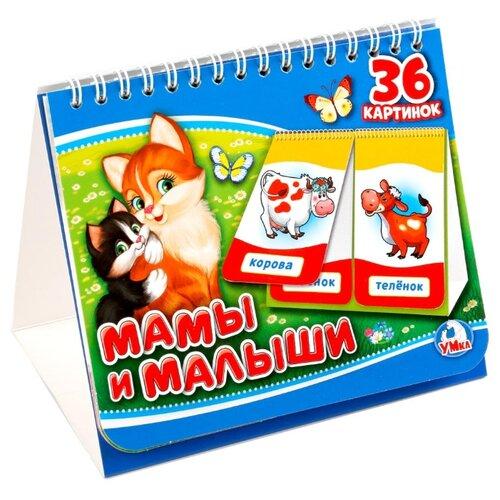 Купить Набор карточек Умка Книга на пружине, перекидные странички 2 блока. Мамы и малыши. 36 картинок 15x18 см 18 шт., Дидактические карточки
