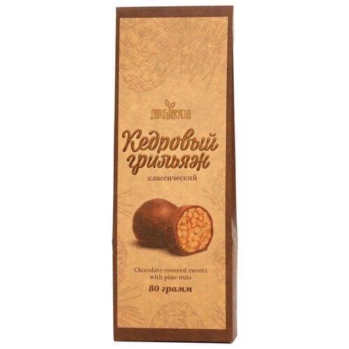 кедровый грильяж сибирские афины с вишней 125 г Конфеты Дико вкусно Грильяж кедровый, бумажный пакет 80 г