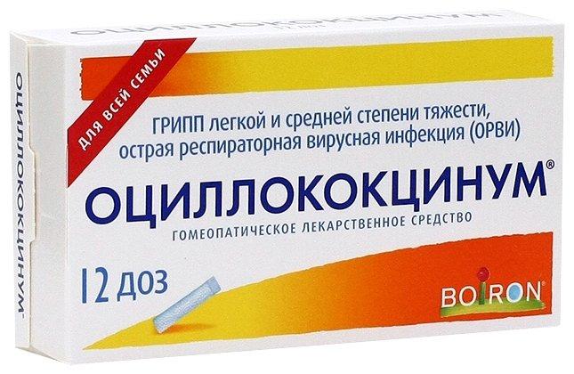 Оциллококцинум гран. 1г №12