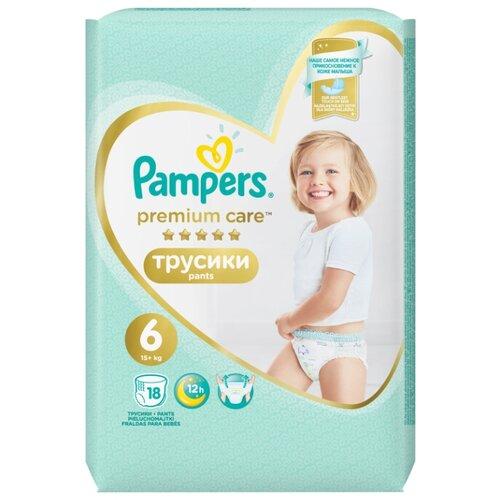 Купить Pampers Premium Care трусики 6 (15+ кг) 18 шт., Подгузники