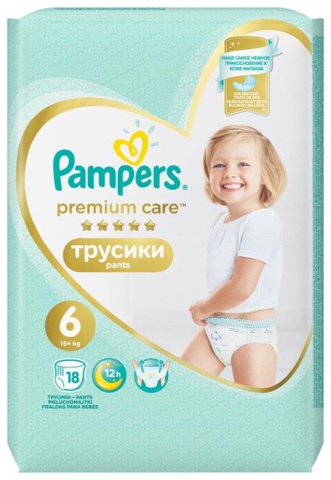 Pampers Premium Care трусики 6 (15+ кг) 18 шт.