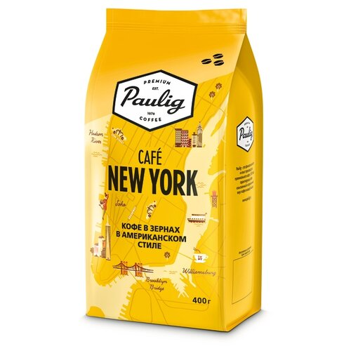 Кофе в зернах Paulig Cafe New York 400 г
