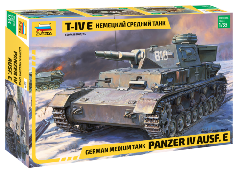 Сборная модель ZVEZDA Немецкий средний танк Т-IV E (3641) 1:35