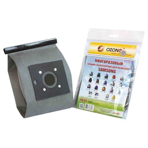 Ozone Многоразовый мешок MX-04 1 шт. мешок ozone xt 5031
