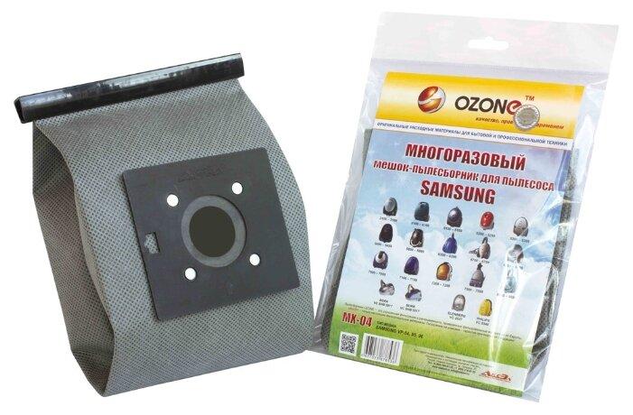 Ozone Многоразовый мешок MX 04