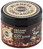 Planeta Organica Скраб для тела Organic Argana