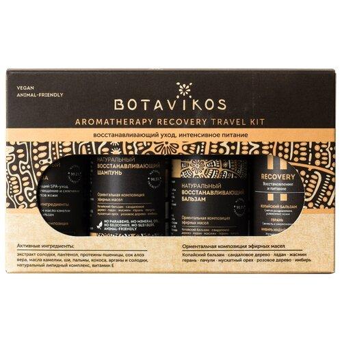 Набор BOTAVIKOS Recovery travel kit