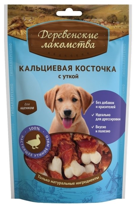 Лакомство для собак Деревенские Лакомства для щенков Кальциевая косточка с уткой