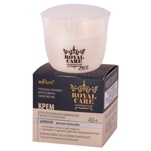 Крем Bielita Royal Care дневной для разглаживания мимических и возрастных морщин 50 мл bielita professional hair care