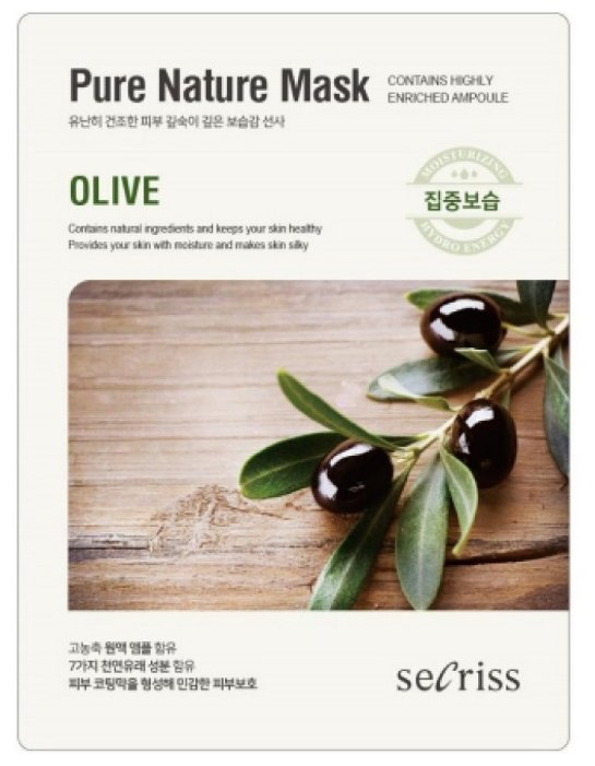 Secriss маска тканевая Pure Nature Mask Pack Olive с экстрактом оливы