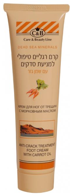 Care & Beauty Line Крем для ног от трещин с морковным маслом 100 мл туба