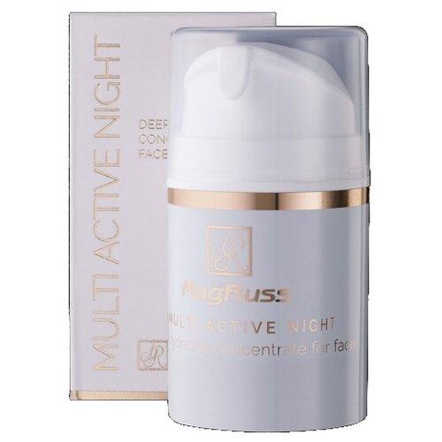 Magruss Multi Active Night Deep hydrating concentrate for face Крем ночной для лица, 50 мл magruss multi active day super