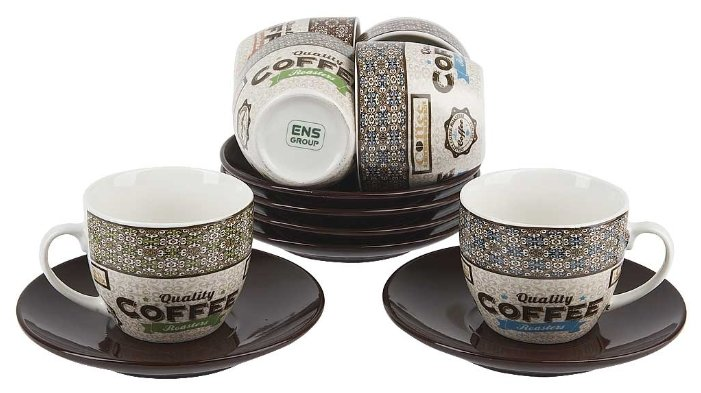 Кофейный сервиз ENS