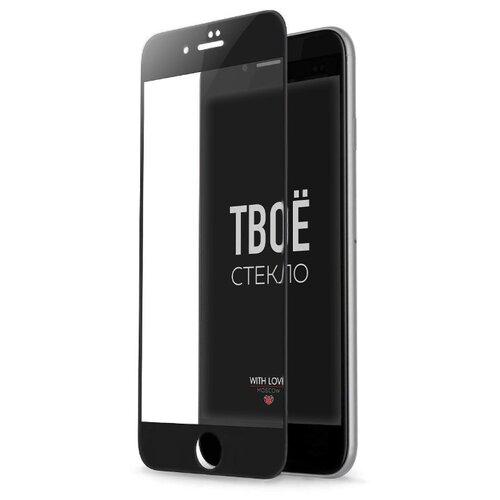 Защитное стекло With Love. Moscow 5D Full Screen для Apple iPhone 7 Plus/8 Plus черный чехол with love moscow w003594app для apple iphone 7 iphone 8 прозрачный