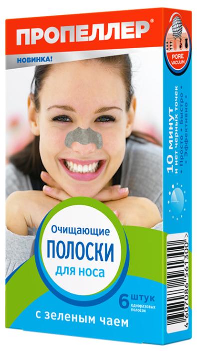 Пропеллер очищающие полоски для носа с зеленым чаем