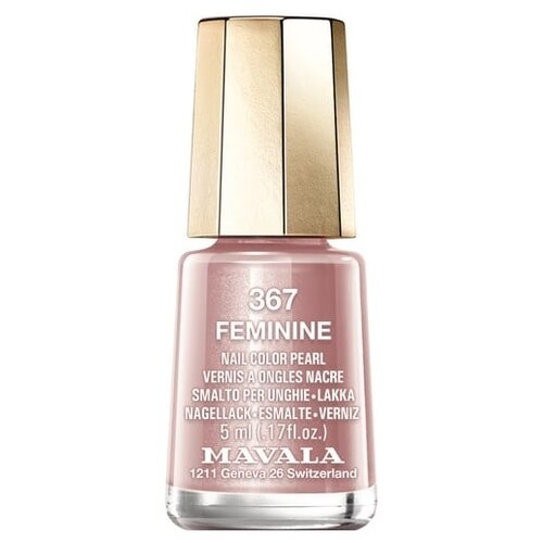Лак Mavala Nail Color Pearl, 5 мл, оттенок 367 Feminine mavala nail color