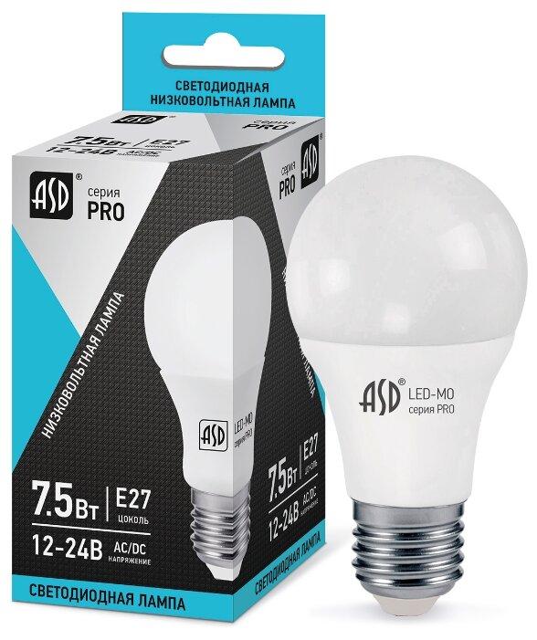 Лампа светодиодная ASD НИЗКОВОЛЬТНАЯ LED-MO-PRO 4000K, E27, A60, 7.5Вт