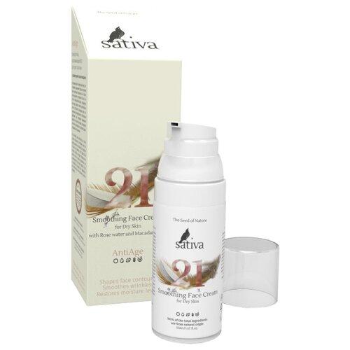 Крем Sativa №21 разглаживающий дневной для сухой кожи 50 мл авен физиолифт крем дневной разглаживающий 30 мл
