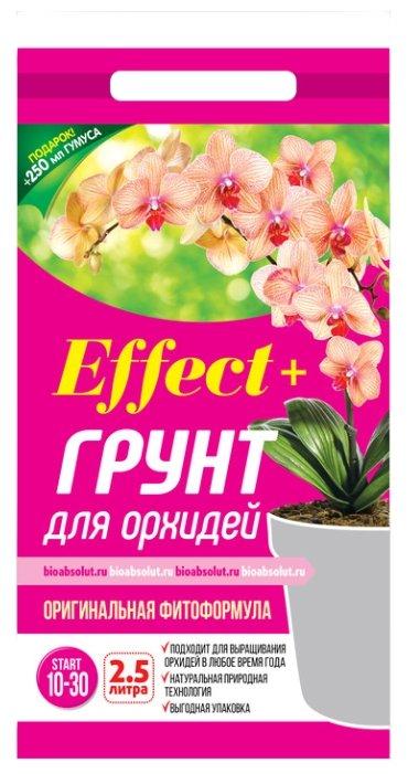 Грунт Effect+ Start для орхидей, 10-30 mm 2.5 л.