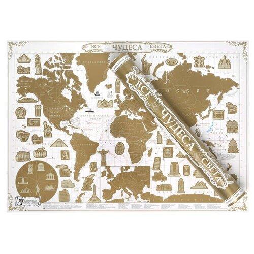 Купить Smart Gift Стираемая карта мира Все чудеса света Gold Edition А1, Карты