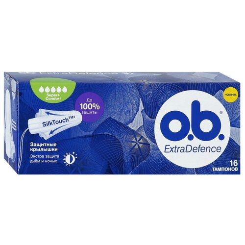O.b. тампоны Extra Defence Super+Comfort 16 шт.