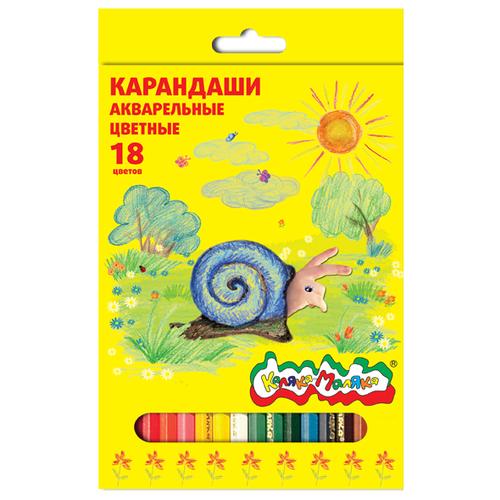 Фото - Каляка-Маляка Карандаши акварельные 18 цветов (КАКМ18) карандаши цветные каляка маляка 18 цветов