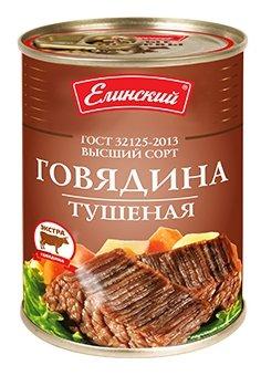 Елинский Говядина тушеная Экстра ГОСТ, высший сорт 338 г