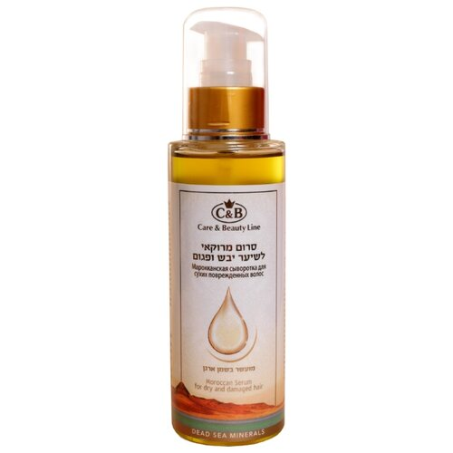 Care  Beauty Line Марокканская сыворотка (серум) для волос, 100 мл