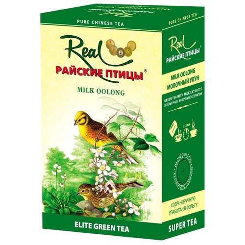 Чай улун Real Райские птицы Milk oolong, 150 г чай улун richman milk oolong 100 г