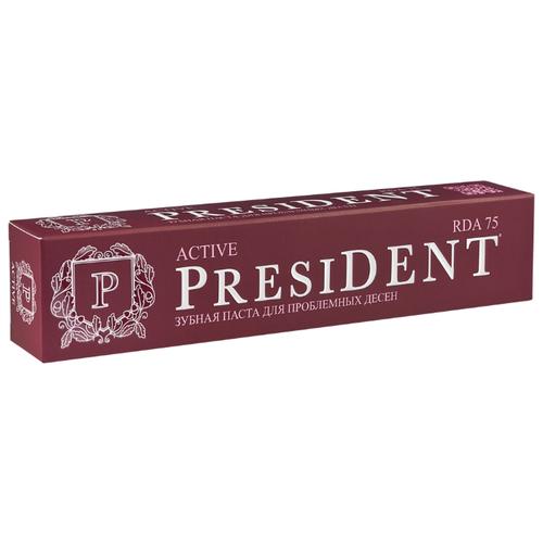 Купить Зубная паста PresiDENT Active, 75 мл
