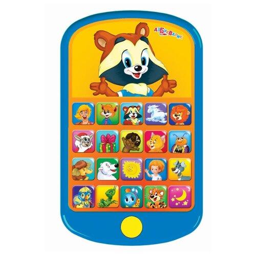 Интерактивная развивающая игрушка Азбукварик Мультиплеер Улыбка желтый/синий интерактивная развивающая игрушка азбукварик мультиплеер песенки в шаинского зеленый
