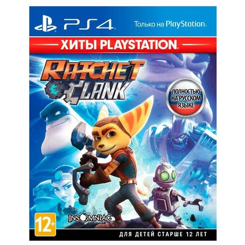 Купить Игра для PlayStation 4 Ratchet & Clank (Хиты PlayStation), Sony